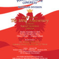 PAC Michigan to host a Celebration of 100th Anniversary of Poland's Regained Independence